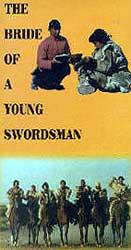 Swordsmen in Double-flag Town
