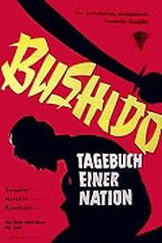 Bushido: Samurai Saga