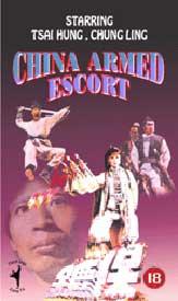 China Armed Escort