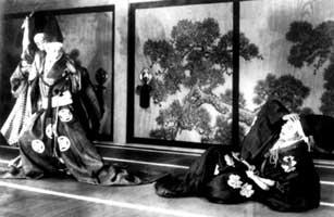 Jitsuroku Chushingura