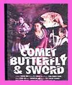 Butterfly &amp Sword