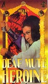 Deaf &amp Mute Heroine