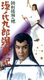 Genjikuro Sassoki