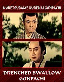 Drenched-Swallow Gonpachi