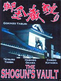 The Shogun's Vault
