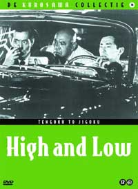 High &amp Low