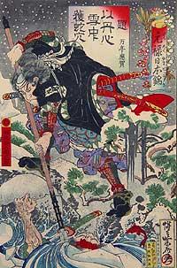 Horibe Yasubei
