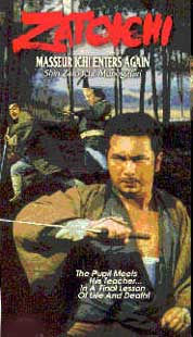 Top 10 Bizarre Kung Fu Films
