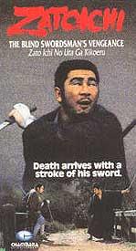 Zatoichi 13
