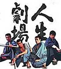 Tai Kato's Theater of Life