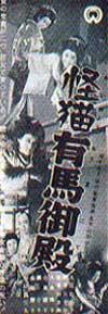 Arima 1953