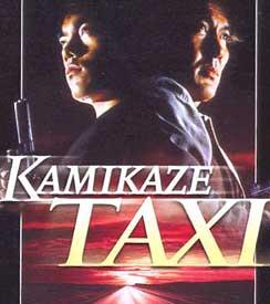 Kamakazi Taxi