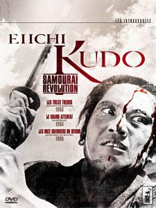 Eiji Kudo's Trilogy
