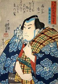 Banzui Chobei