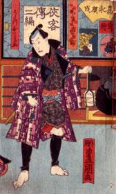 A kyokaku or town knight
