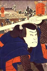 Musashi by Kuniyoshi