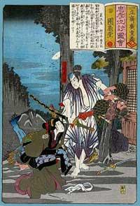 Musashi by Hiroshiga