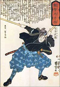 Musashi's two-sword style