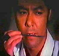 Hissatsu Shikakenin