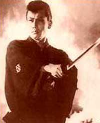Raizo as Kyoshiro