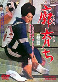 Kuruwa Sodachi
