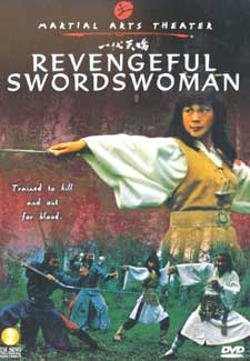 The Revengeful Swordswoman