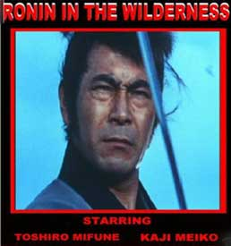 Ronin in the Wilderness