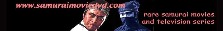www.samuraimoviedvd.com