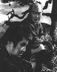 Seki no Yatappe