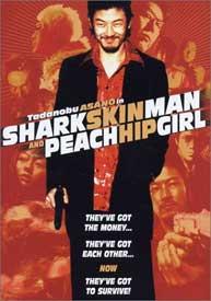 Shark-skin Man