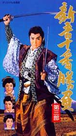 Shingo's Twenty Challenges III