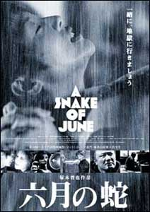 A Snake in June