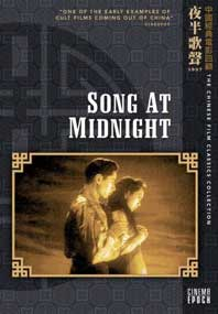 Song of Midnight
