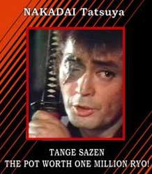 Tange Sazen 1982