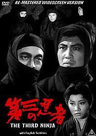 The Third Ninja