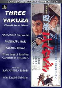 Three Yakuza Tales