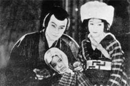 Kutsukane Tokijiro