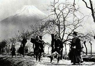 Chiyari Fuji