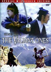 The Valiant Ones