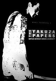 Yakuza Papers